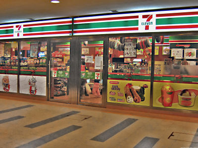 Sell your New Beverage to Convenience Stores such as 7-Eleven